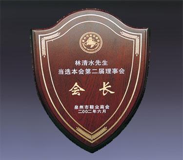 异形激光木雕-专业供应:奖牌奖杯类|激光雕刻木奖牌